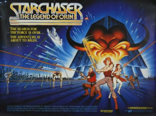 starchaser-3-D